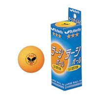 Butterfly 3-Star 44mm ping pong balls