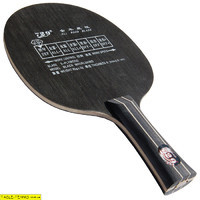 Friendship/729 Black Whirlwind ping pong blade