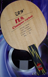 Friendship/729 Hao Shuai Champion Carbon ping pong blade