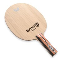 Butterfly defence 4 iv reviews - Butterfly table tennis official website ...