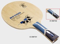 Giant Dragon BS7100 ping pong blade