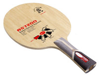 Giant Dragon BS7200 ping pong blade