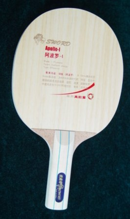Sword Apollo I (1) ping pong blade
