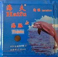 Haifu Dolphin Tuned Reviews