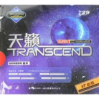 Friendship/729 Cream Transcend SP ping pong rubber