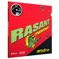 Andro Rasant Powersponge ping pong rubber