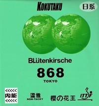 http://www.tabletennisdb.com/assets/table-tennis-images/rubbers/kokutaku-blutenkirsche-868-tokyo.jpg