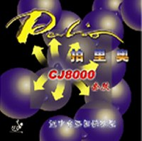 Palio CJ8000 38-41° ping pong rubber