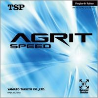 TSP Agrit Speed ping pong rubber