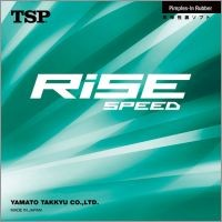 TSP Rise Speed ping pong rubber