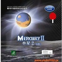 Galaxy Mercury II ping pong rubber