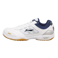 Li-Ning APPE053-3 SERIES 1 ping pong shoes