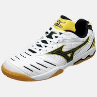 Mizuno Medal ping pong shoes