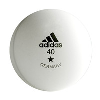 Adidas Training Ball