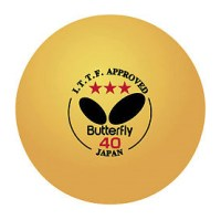 Butterfly 3-Star Ball