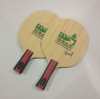 (No Brand) GuoYueHua Low Carbon Life Blade
