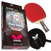 Butterfly 302 Flared Premade Racket