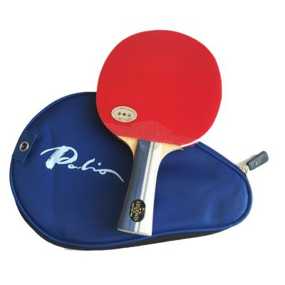 Palio Legend 2 Premade Racket