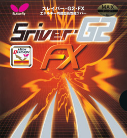 Butterfly Sriver G2 FX Rubber