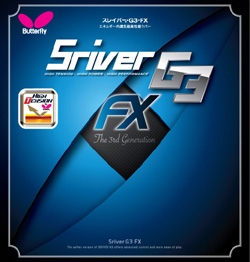 Butterfly Sriver G3 FX Rubber