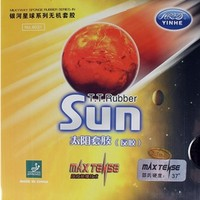 Galaxy Sun Rubber
